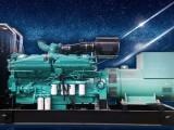 康姆勒自动化发电机组 全自动发电机组价格