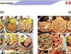 港式台式西点,西式简快餐,追恋仙子复合式产品创业店
