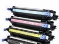 打印机 传真机 投影仪 门禁考勤 碎纸机 绘图仪等