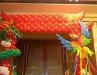 气球布置,气球拱门,氦气球