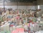 国盛综合图书批发网,专业性的图书供应商上万种正版图书