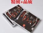 批量印刷光盘光盘盒定制 带彩页纸板光盘盒 高档光碟盒定制