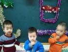 龚老师的爱优幼社区育婴托管服务站开始招生啦!