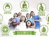 天津蓟县安利直营店铺在哪里蓟县安利正品益生菌在哪有卖的