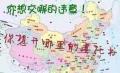 河北省内免检车盖章,环保,委托书,驾驶证,**,帮您跑腿
