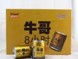 普瑞玛 牛哥8小时 维生素果味 饮品 饮料 易拉罐 240mlt