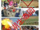 东莞松湖生态园专注农家乐休闲旅游服务