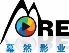 重慶攝像 匯報片 會議 活動 晚會攝影攝像,宣傳片專題片制作
