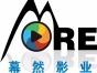重庆摄像,宣传片制作,专题片制作