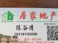 新福花园,6楼3房2厅,精装,105平方,1800一个月,