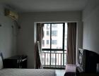 百合佳苑 单身公寓 1200/月 带阳台
