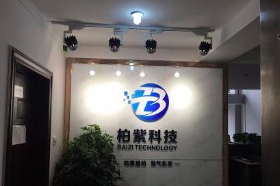 郑州微信开发-郑州微网站建设-郑州微信小程序开发