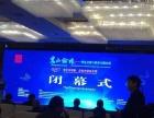 郑州因普特会议速记服务有限公司