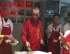 重庆火师傅纸包鱼加盟-巫溪纸包鱼培训-纸上烤鱼培训