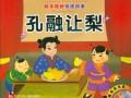 欢迎访问九江惠而浦洗衣机官方网站售后服务维修咨询欢迎您