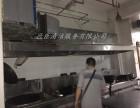 匠臣清洁厨房油烟设施 大型中央空调 洗衣机等清洗