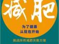 南京有没有尚赫减肥美容TBS?南京尚赫减肥产品效果怎么样?