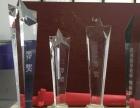 广告公司 年底台历设计 制作奖杯 奖牌