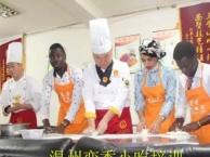 温州乐清哪里有麻辣烫学习-麻辣烫学费-恋香小吃培训