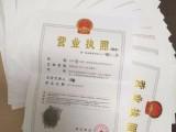 转让深圳前海的基金管理公司,名字大气