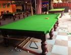 北京台球桌拆 装 台球桌更换台呢 配置