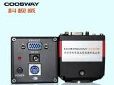 厂家直供 100万像素VGA工业相机 显微镜相机 带测量 鼠标