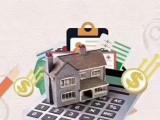 常州公积金贷款利率