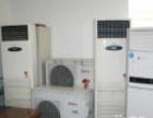 高价回收 办公家具 民用家具空调 中央空调 冰箱等