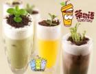 茶物语奶茶加盟费 开奶茶店的成功经验