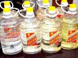 贵州茅台镇酒厂批白酒5号2500ML桶装53度酱香型纯粮食原浆酒