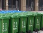 保洁垃圾桶,哪里的质量好,价格合理