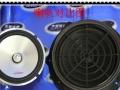 奥迪Q7改装英国曼琴汽车音响-珠海车元素