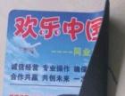 贵港天艺广告