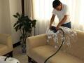专业清洗开荒保洁外墙清洗瓷砖美缝日常保洁10年经验