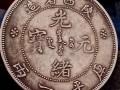 银元古钱币古玩瓷玉书杂鉴定评估交易转让流程