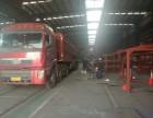 上海物流公司专业承接零担 搬家 公司搬厂 机械设备搬迁运输