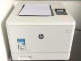 惠普激光打印机 M452nw