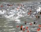 白水洋 祭头村一日游 福州周边一日游