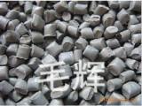 供应再生塑料 塑料再生颗粒 进口塑料 再生塑料粒子 ps再生塑料