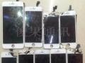 安宁市俊果通讯手机快速维修中心