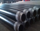 2-66万千瓦热电机组配套用预制直埋保温钢管