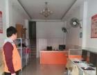 鑫淘网服务站