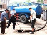 钦州本地人专业疏通厕所,马桶,汽车抽粪,合理