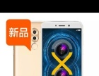 华为荣耀6x灰色全网通手机