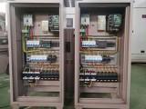 呼市维修电工
