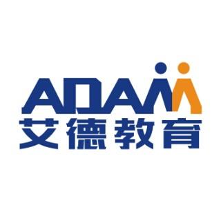 北京艾德教育ACI注册国际心理咨询师培训课程