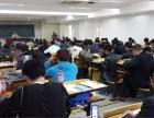 嘉定电工等级培训 电工证培训 低压电工培训