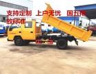 今年较新款江铃双排货车 工厂直销的双排小货车