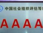 临桂睿宝国学实验幼稚园开园报名送3个月学费