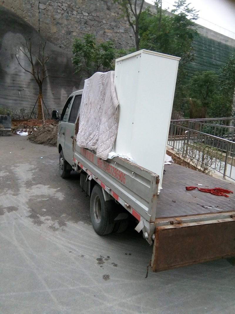 宜昌如意搬家公司